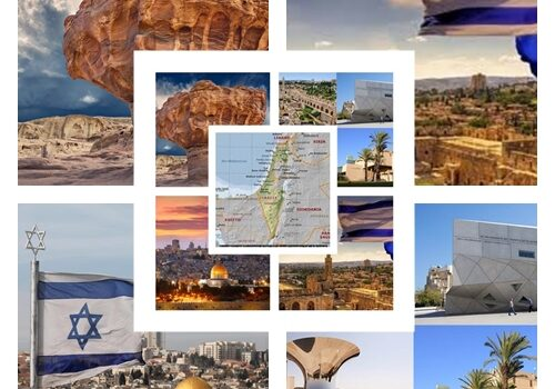 Foto di Israele 1