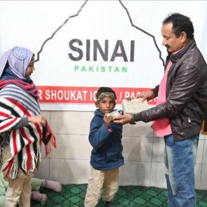 Pakistan-1
